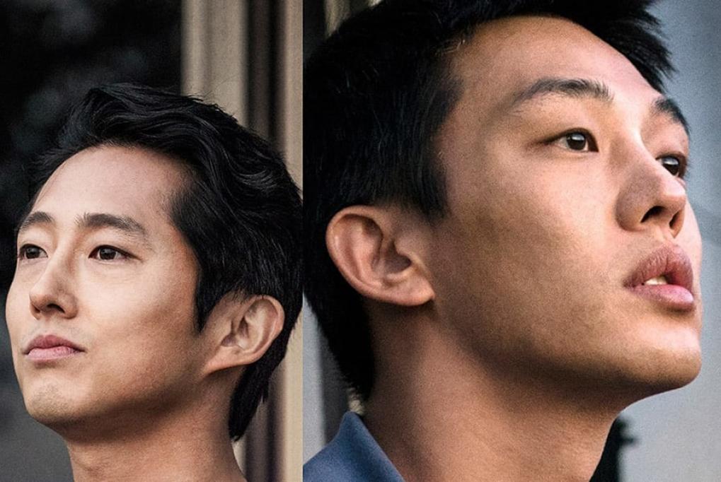 'Burning' của Steven Yeun và Yoo Ah In được chọn tranh giải tại Oscar 2019