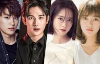 park hyung sik im si wan yoona va kim sejeong thang giai nghe si noi tieng tai the seoul awards
