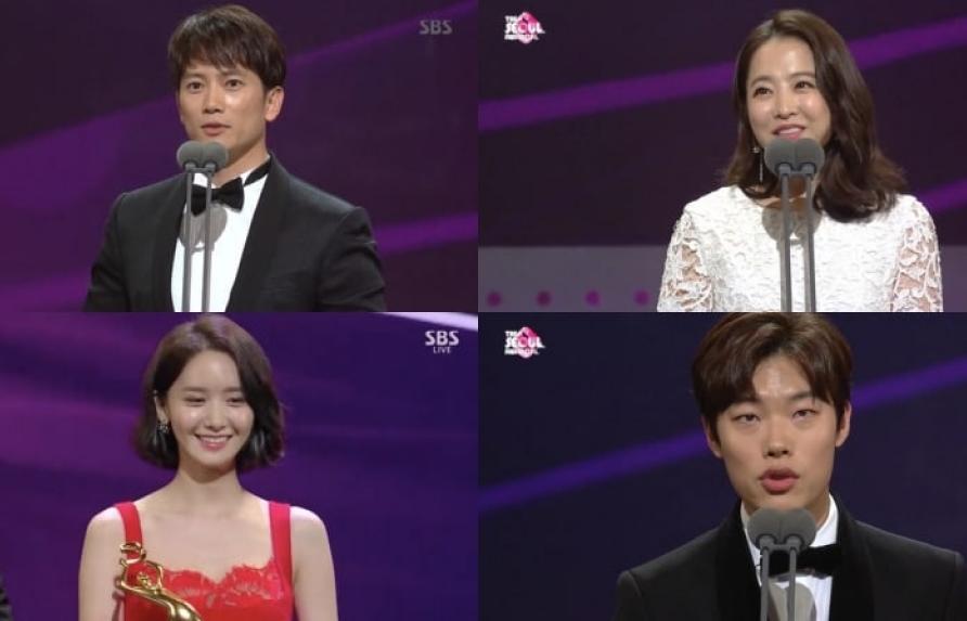 Danh sách diễn viên và các bộ phim thắng giải The Seoul Awards