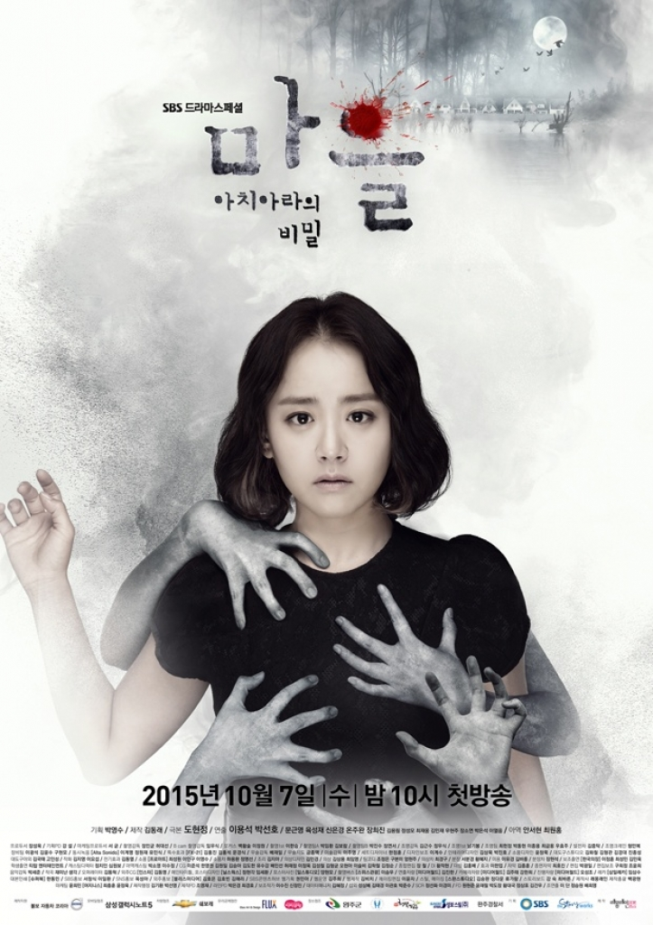 9 phim han dang xem trong mua halloween nay