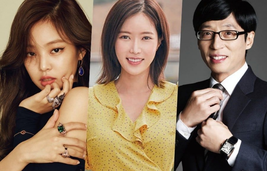 blackpink jennie va im soo hyang tham gia show thuc te moi cung yoo jae suk