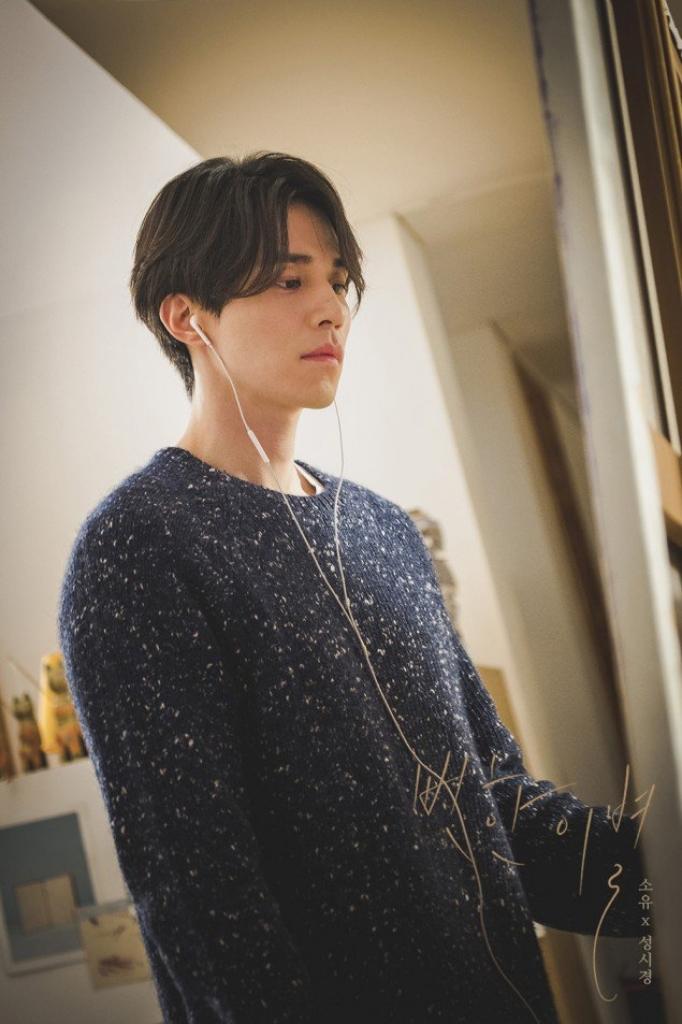 lee dong wook dep lung linh trong mv moi nhat cua soyu va sung shi kyung