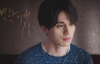 than chet lee dong wook tro thanh bac si trong phim moi