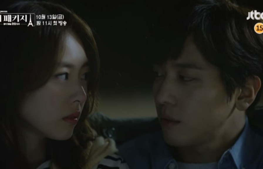 jung yong hwa noi ve man khoa moi sieu hot voi lee yeon hee