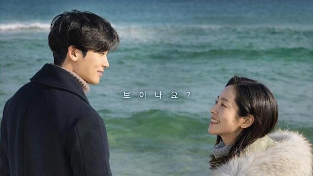 park hyung sik va han ji min tro thanh doi tinh nhan khiem thi trong phim ngan