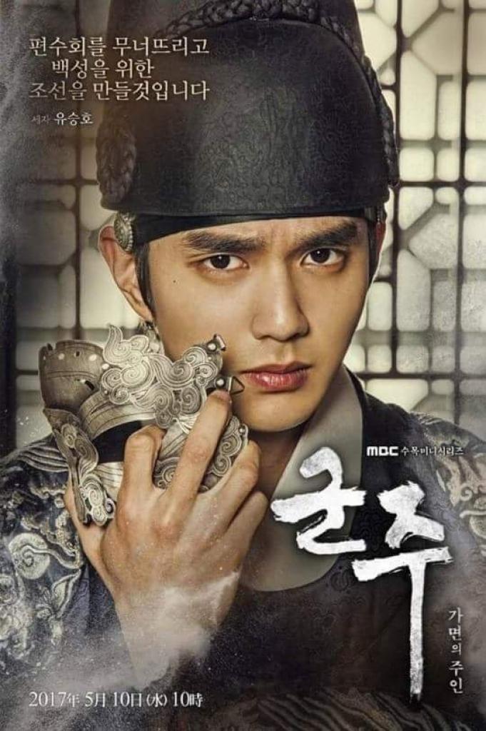 yoo seung ho doi dau dan chi ha ji won tai giai thuong truyen hinh cuoi nam