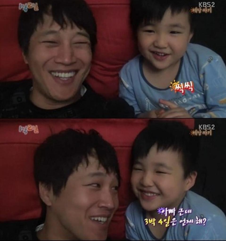 con trai cua cha tae hyun khoc khi xem thu thach than chet giua hai the gioi