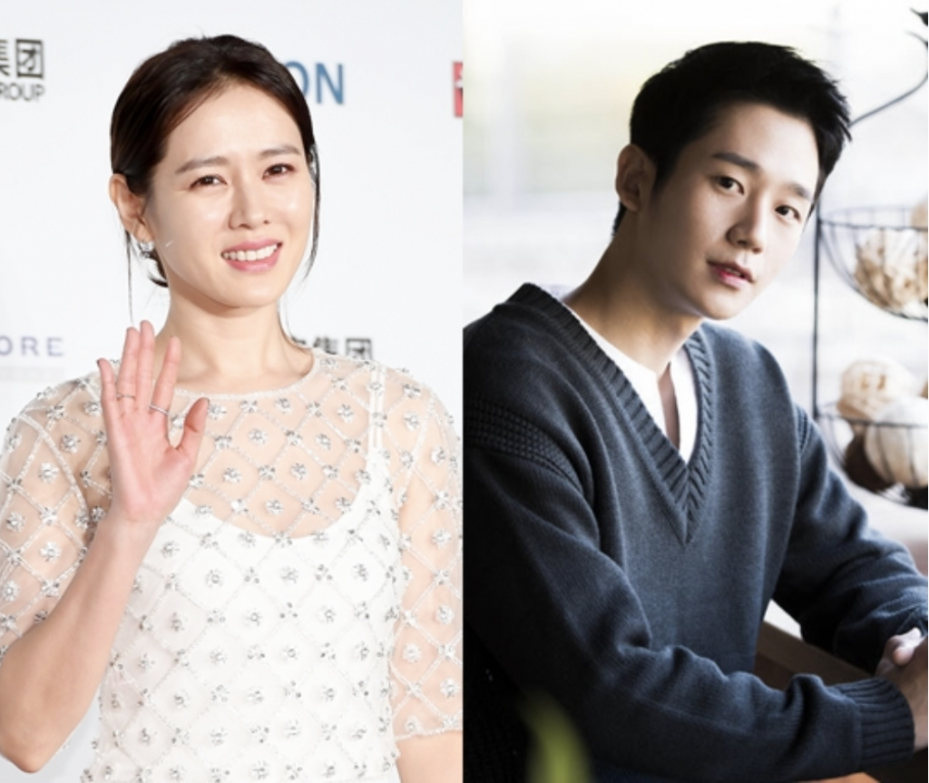 jung hae in se la phi cong tre cua son ye jin trong pretty noona who buys me food