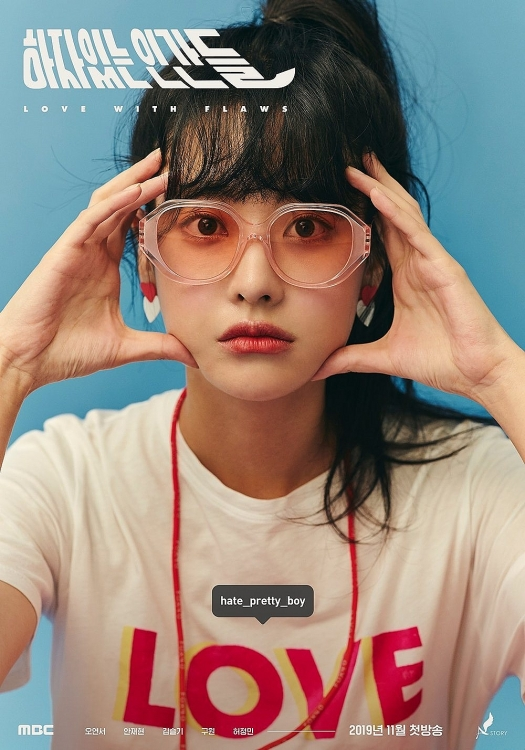 ahn jae hyun oh yeon seo bieu cam dang yeu trong poster moi nhat cua people with flaws