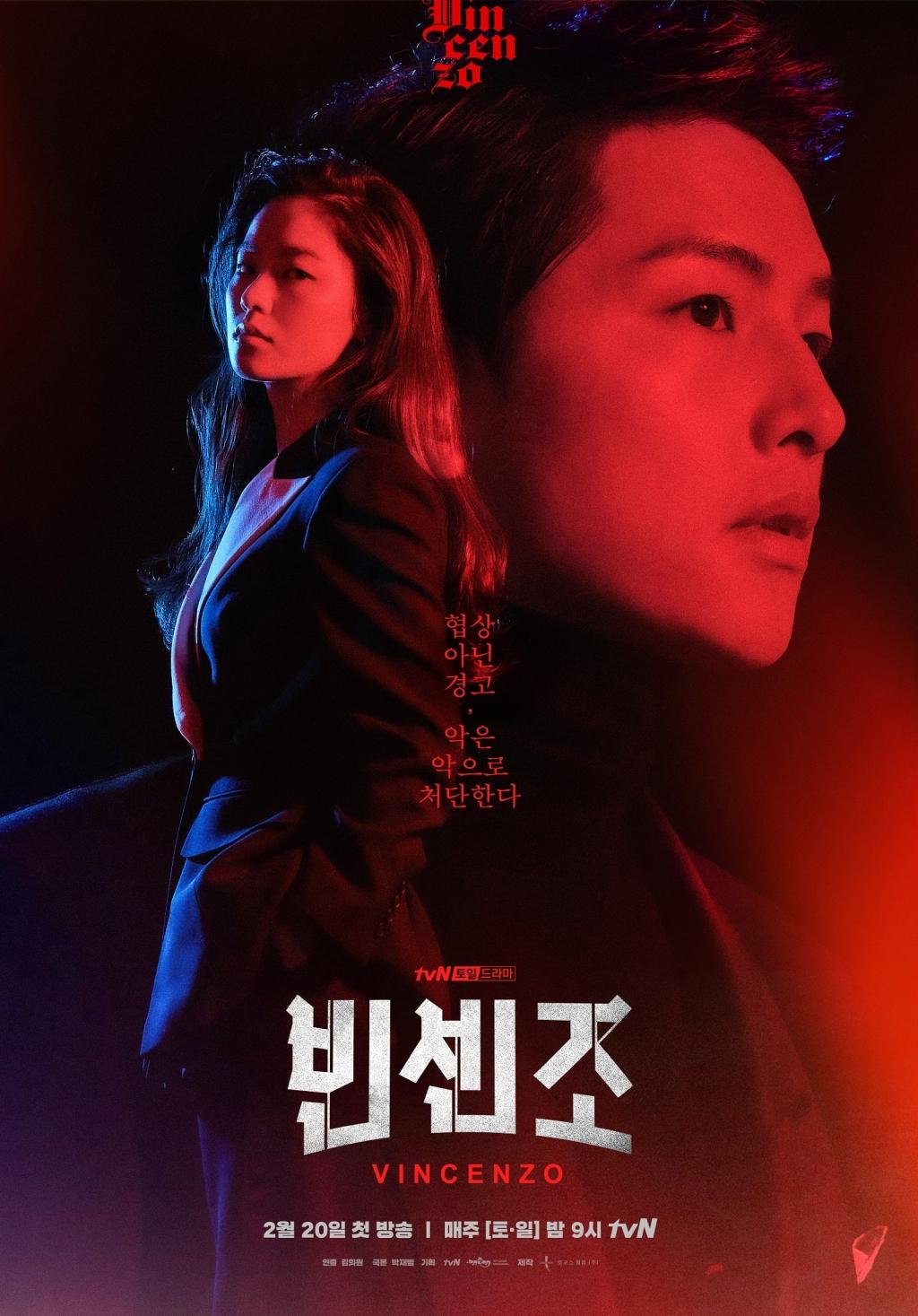 Màn ảnh Hàn tháng 3: Song Joong Ki tái suất có 'đè bẹp' sức hút của Penthouse?