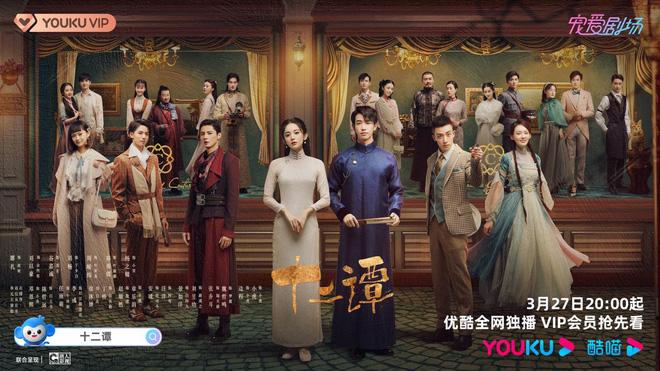 Cổ Lực Na Trát lăm le soán ngôi nữ thần sườn xám của Cảnh Điềm, netizen phản đối hàng chợ không thể so với hàng xịn - Ảnh 1.