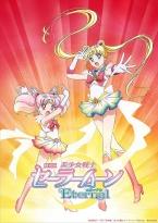 Sailor Moon hội ngộ khán giả Netflix vào tháng 6
