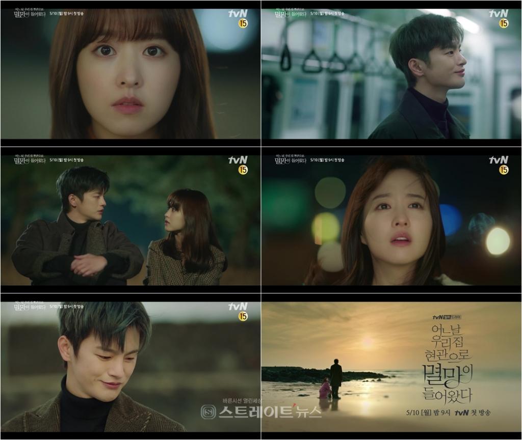 Màn ảnh nhỏ Hàn Quốc tháng 5: Idol K-pop lũ lượt lên sóng, Park Bo Young tái xuất