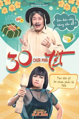 30 chua phai tet tung bo poster dam khong khi tet truoc them cong chieu ngay dau nam