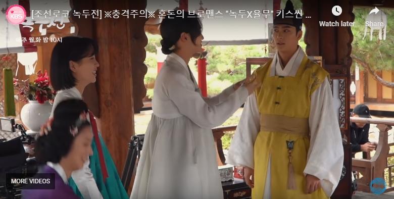 jang dong yoon va kang tae oh trao nu hon dau trong the tale of nokdu