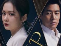 Phim 'VIP' của Jang Nara có tỷ suất người xem cao kỷ lục, vượt mặt 'Tiểu sử chàng Nokdu'