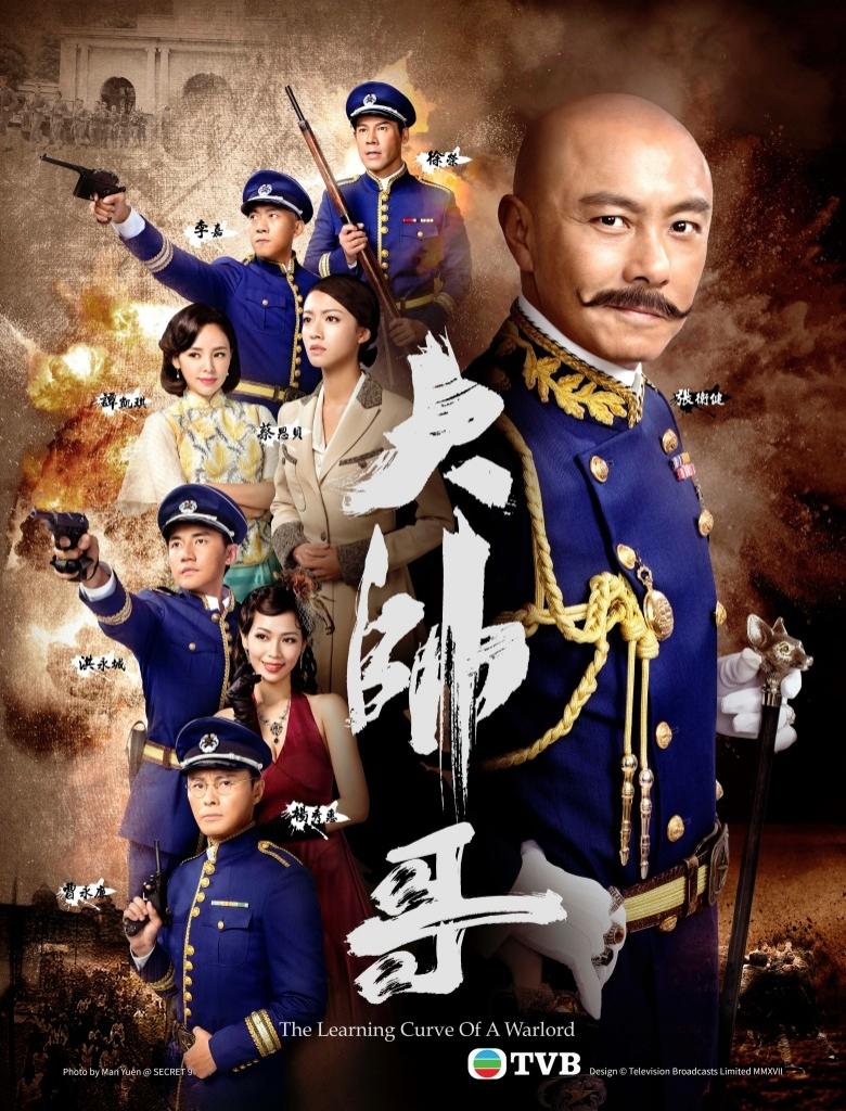 8 phim tvb co the lam nen chuyen nam 2018