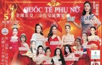 'Vinh danh Nữ hoàng': Chương trình tôn vinh vẻ đẹp và trí tuệ của người phụ nữ