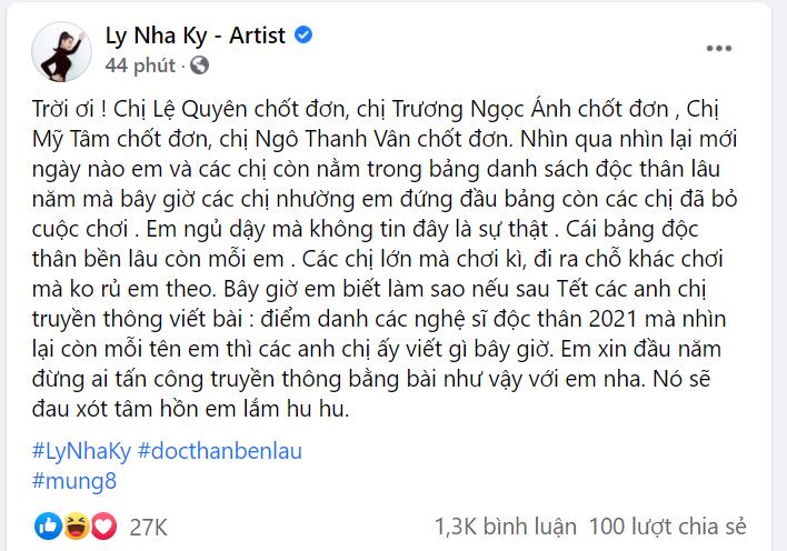 Lý Nhã Kỳ 'tổn thương' khi loạt 'chị đẹp' showbiz Việt lần lượt 'ra mắt' người yêu