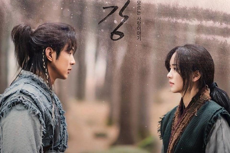 'Sông đón trăng lên' (River where the moon rises) của Kim So Hyun cán mốc rating 10%