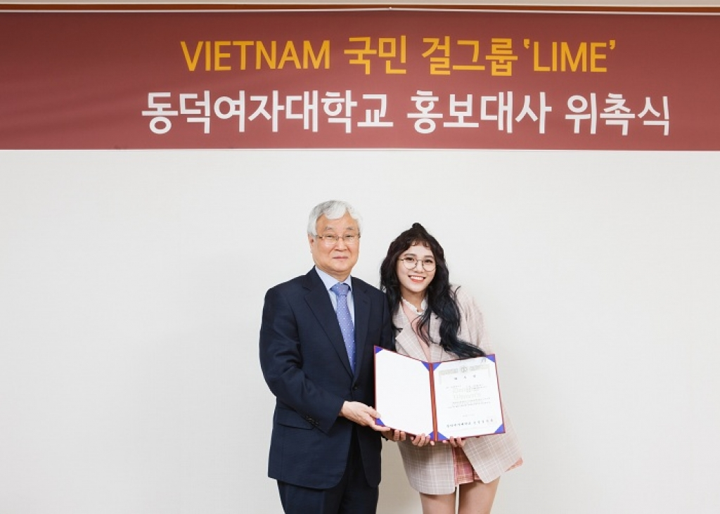 lime lam dai su quang ba cho truong dai hoc han quoc