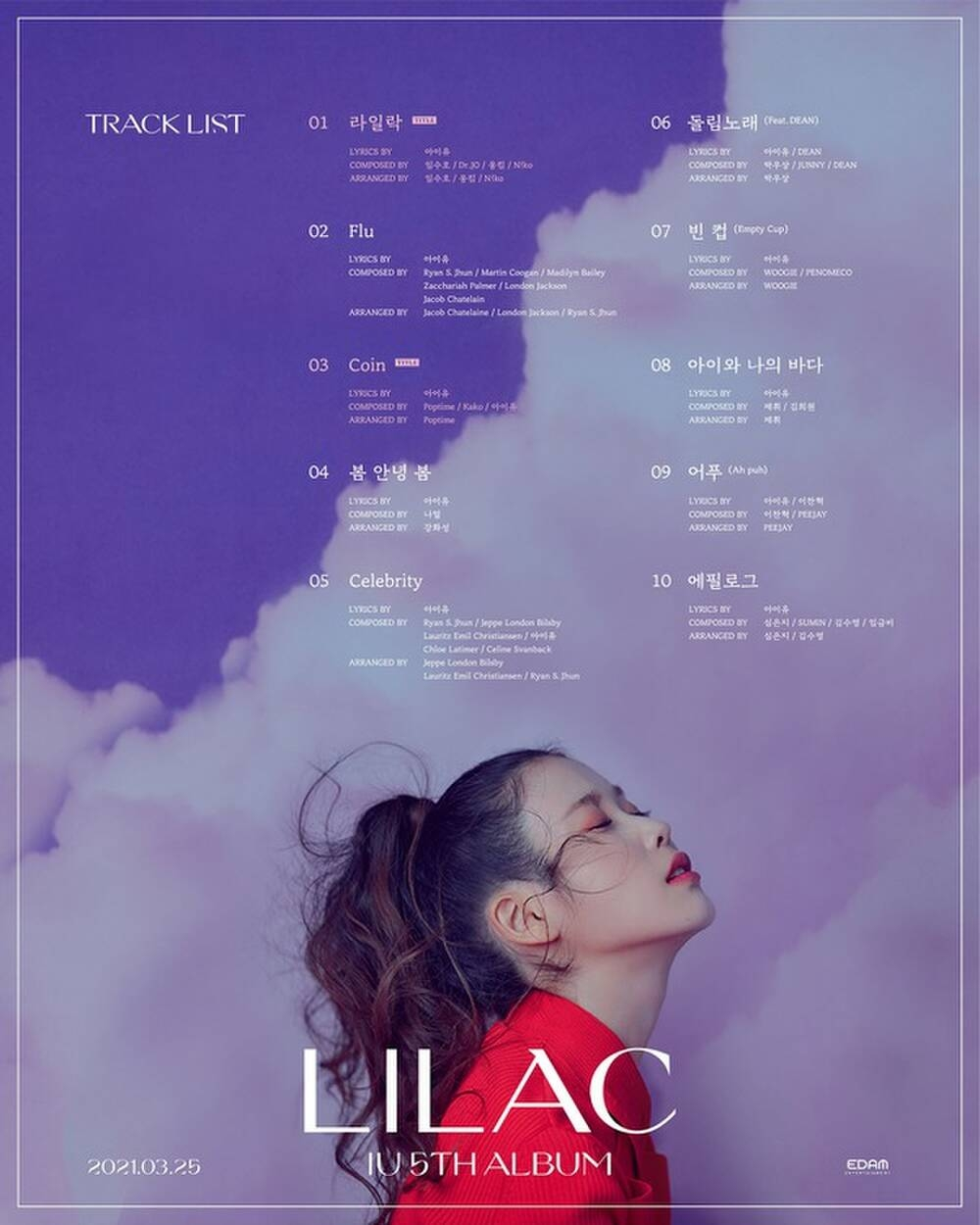 'Choáng' với hình ảnh 'gái hư' của IU trong MV mới