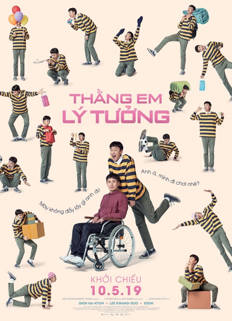 lee kwang soo shin ha kyun va esom se den viet nam du su kien ra mat phim thang em ly tuong