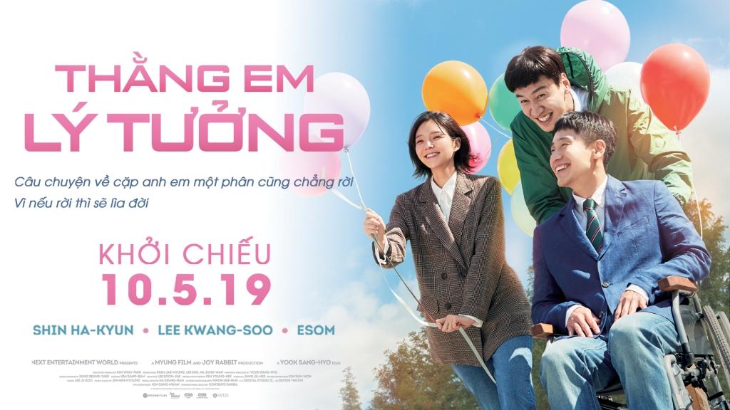 bo ba lee kwang soo shin ha kyun va esom giao luu khan gia viet tai lotte cinema