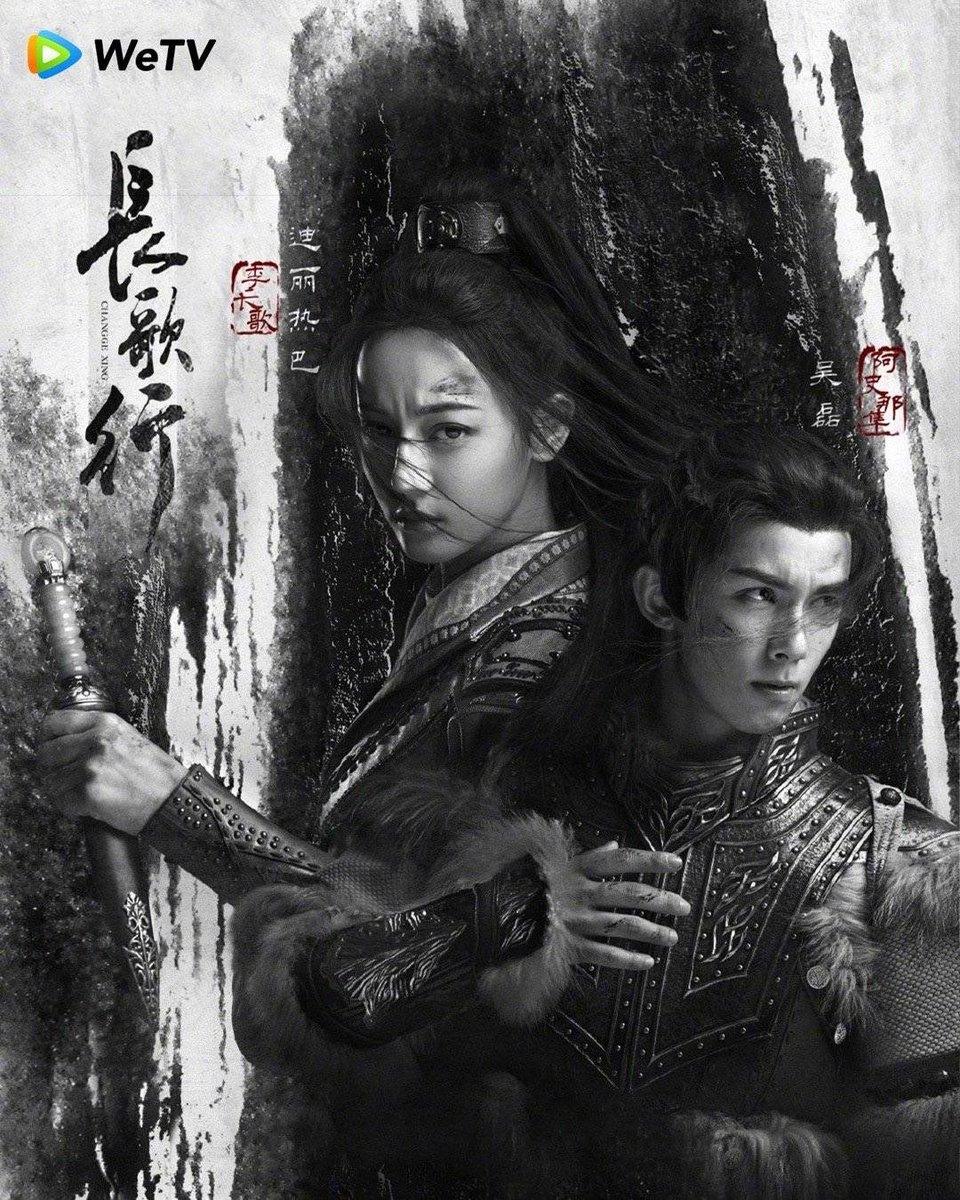 Màn ảnh Hoa ngữ tháng 4: Địch Lệ Nhiệt Ba, Lý Dịch Phong, Trần Phi Vũ, Tần Lam… tung hoành