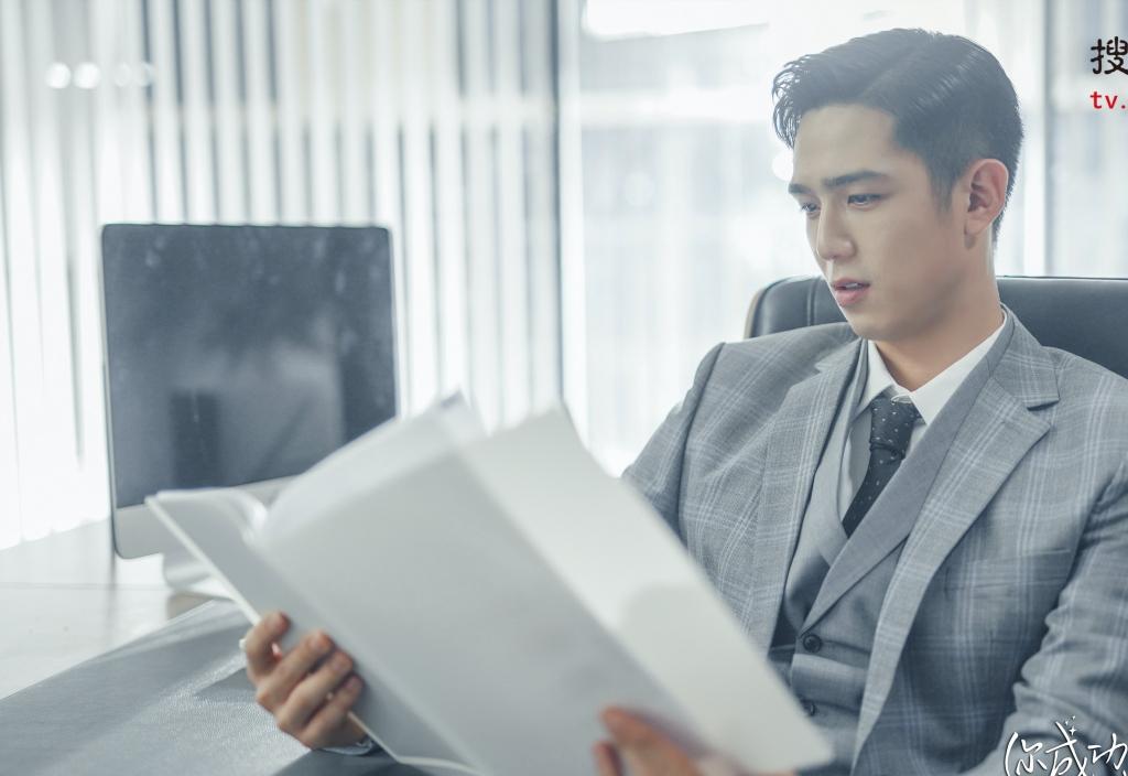 'Nàng trợ lý của anh' bản Trung lên sóng: Trời không tuyệt đường người!