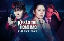 go hyun jung va lee jin wook la cap doi hoan hao trong ke bao thu hoan hao