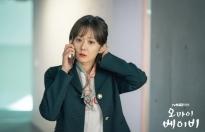 'Oh my baby' tập 1 của Jang Nara bị chê 'lãng xẹt'