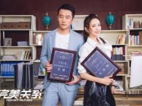 Sự kết hợp hoàn mỹ giữa nhan sắc và diễn xuất của Hoàng Hiên và Đồng Lệ Á trong 'Quan hệ hoàn hảo'