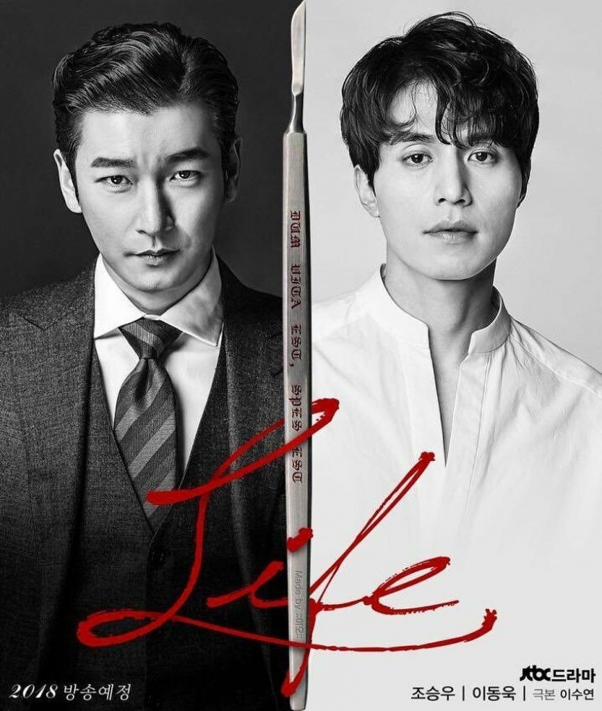 man anh han thang 7 lets eat 3 va mr sunshine so ke rating