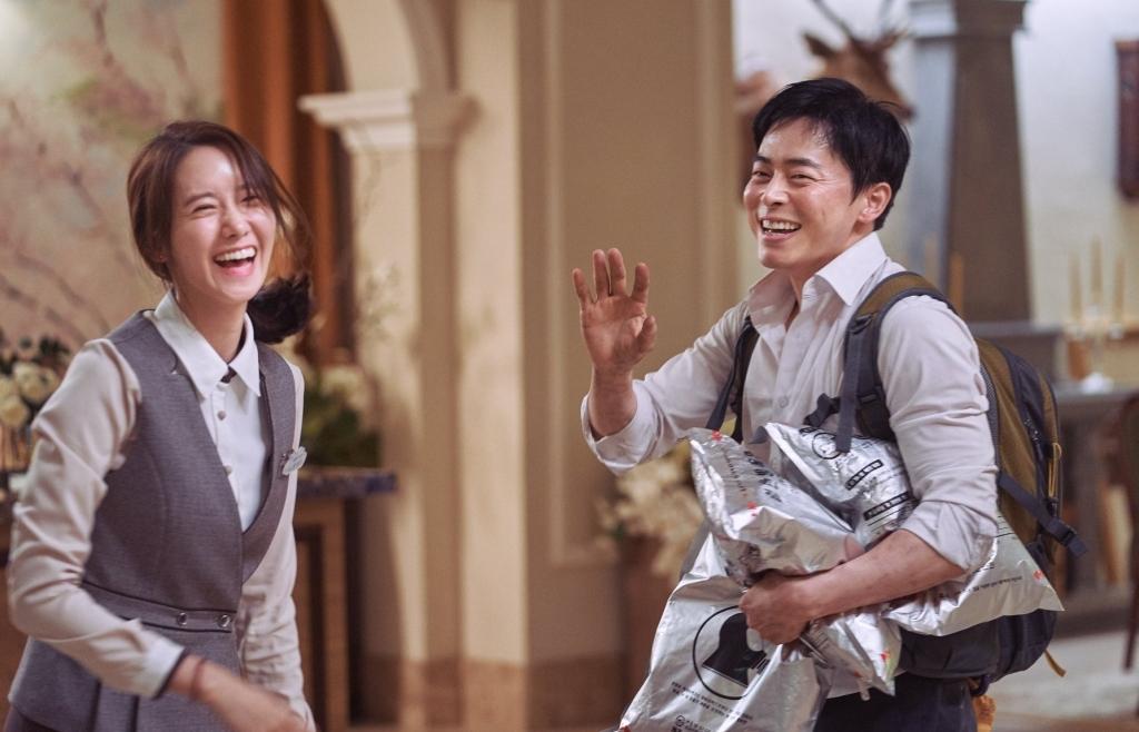 jo jung seok va im yoona an y trong loi thoat tren khong