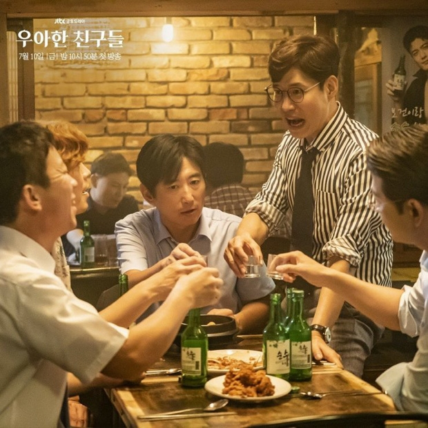 phim 19 hoi ban cuc pham khien khan gia han quoc dien cuong khi xem nhung tap dau tien
