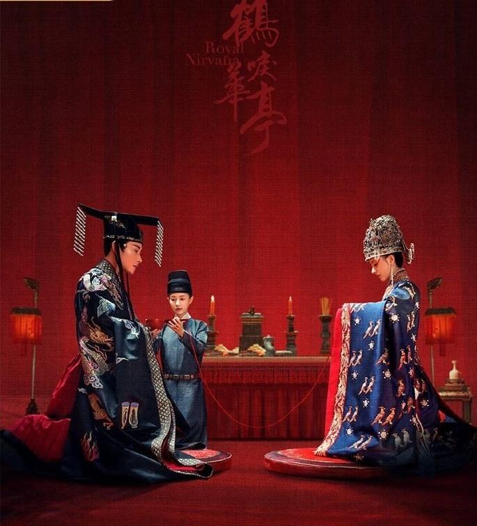 Hạc Lệ Hoa Đình: Cuộc chiến giành ngai vàng 'đẫm máu'