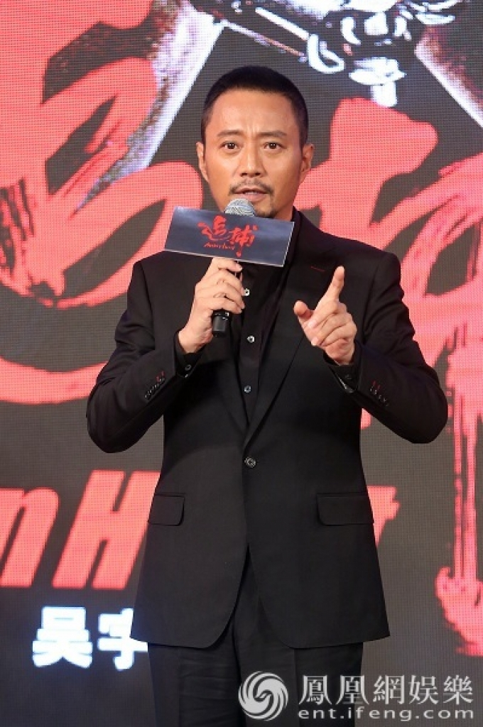 bo phim truy bo cua ngo vu sam cong chieu dau tien tai lhp venice lan thu 74