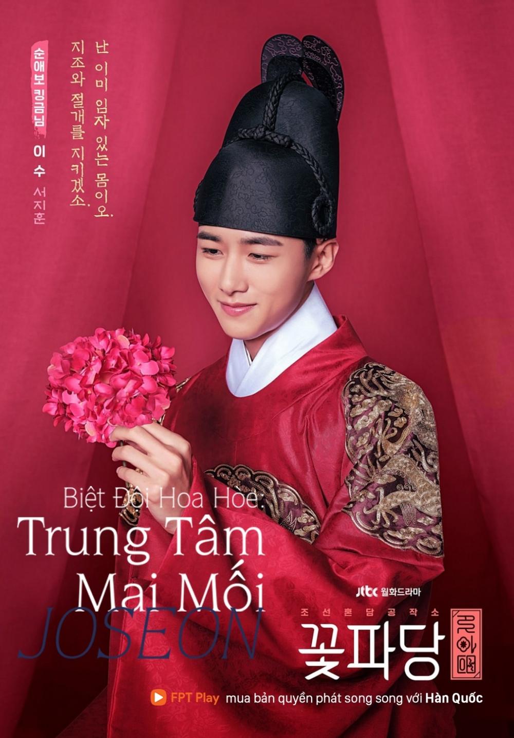 dan my nam dep hon hoa trong flower crew joseon marriage agency biet doi hoa hoe trung tam mai moi joseon