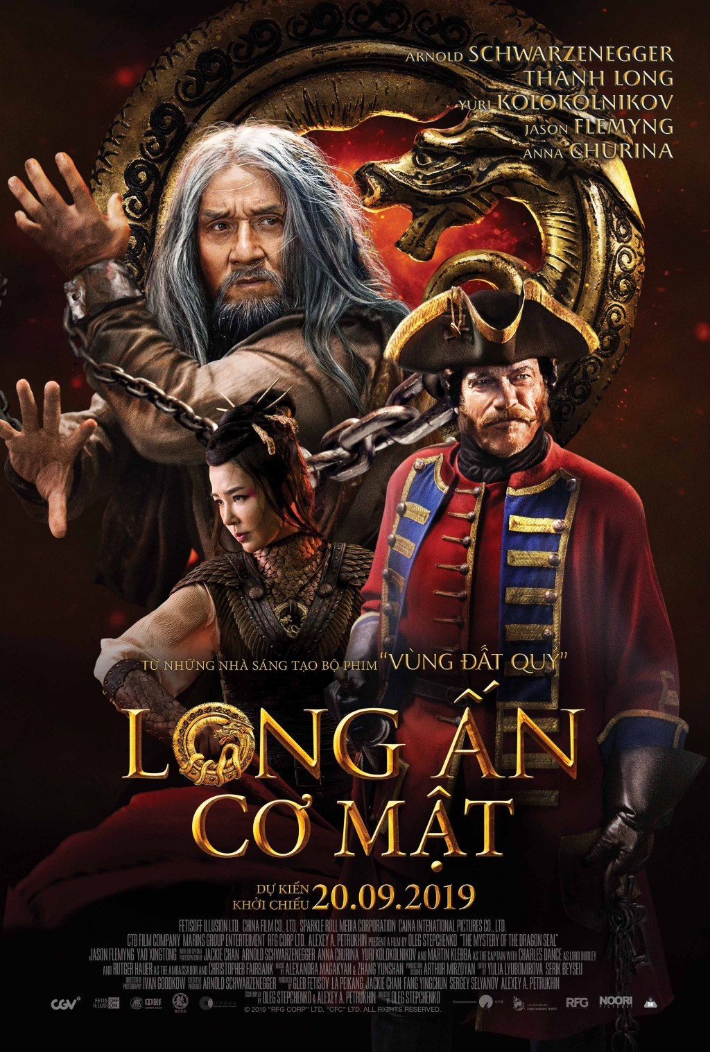 Long Ấn Cơ Mật - The Mystery of Dragon Seal