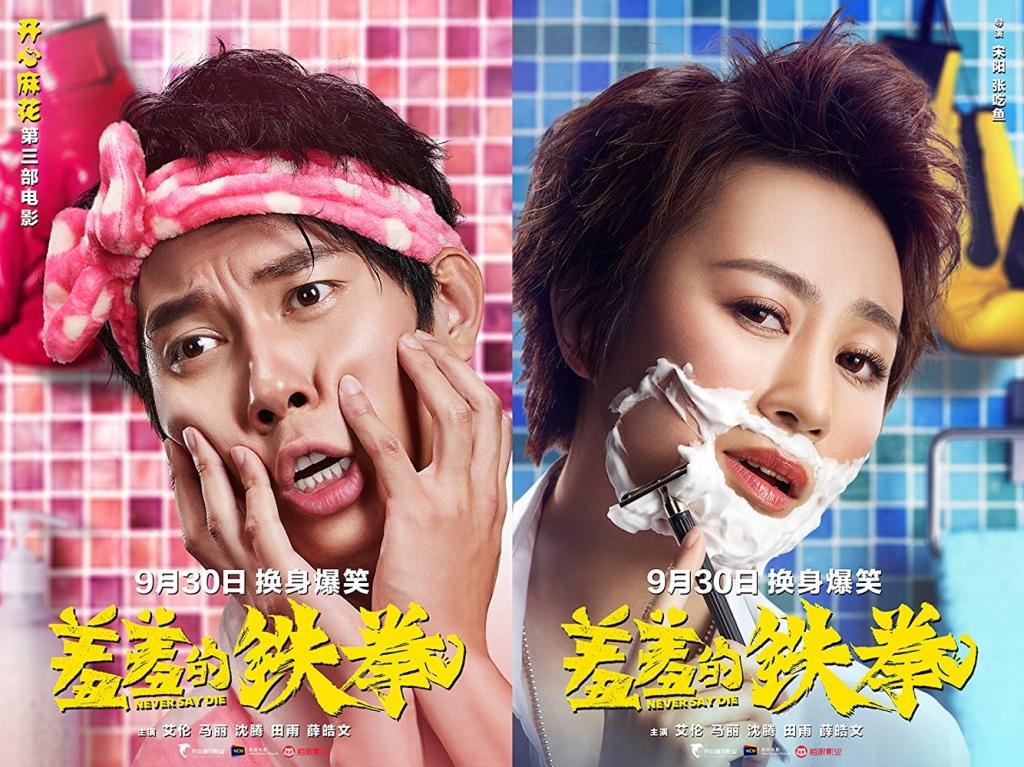 lotte cinema phim cuoi thang 10 va chuong trinh uu dai ngay 2010