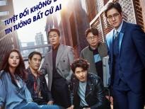 Bom tấn tội phạm 'Vòng xoáy lừa đảo' chễm chệ dẫn đầu bảng xếp hạng doanh thu phòng vé Hàn