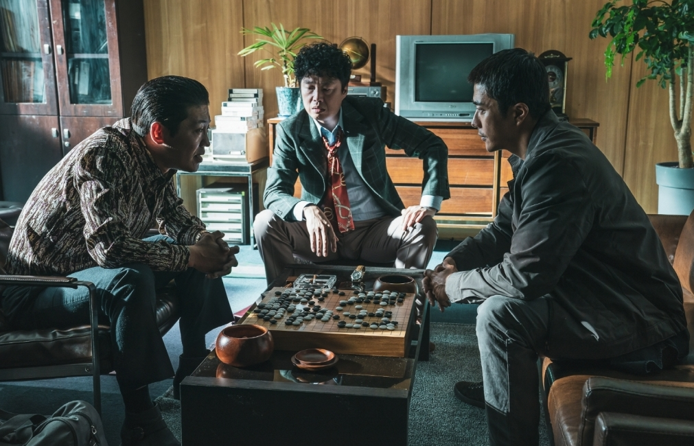 kwon sang woo cuc ngau trong bo phim ve de tai co vay
