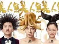"""""""Mỹ nhân ngư"""" của Châu Tinh Trì thống trị bảng doanh thu Trung Quốc 2016"""