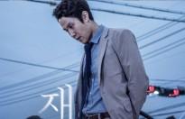 ra mat poster phim moi cua kang ha neul shim eun kyung va ji chang wook