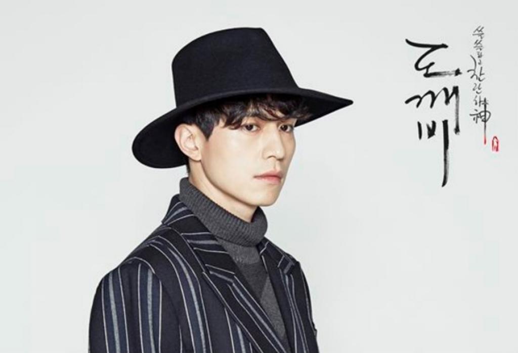 Lee Dong Wook trả lời 15 câu hỏi về bản thân: Sao đáng yêu đến vậy cơ  chứ!!!!