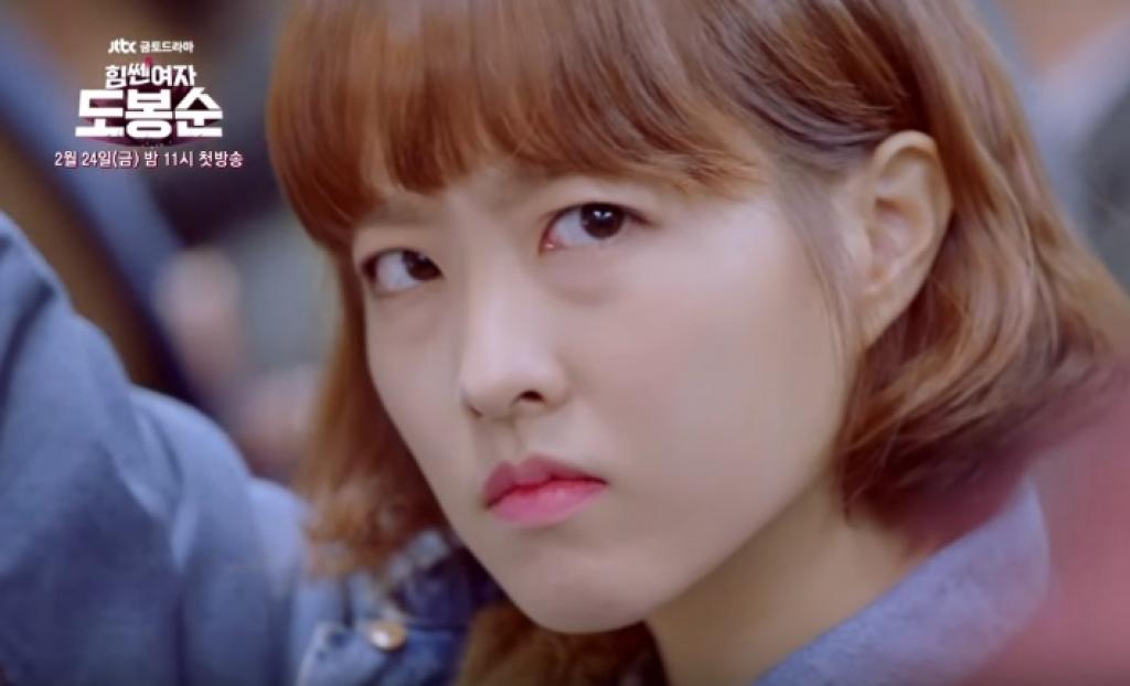 park bo young khoe nhu sieu nhan shin min ah say xin trong teaser phim moi