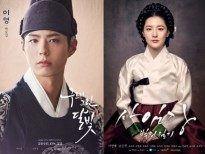yoo seung ho hoa than thanh thai tu bi an deo mat na sat trong phim moi