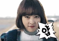 phim moi cua park bo young dat rating cao vut