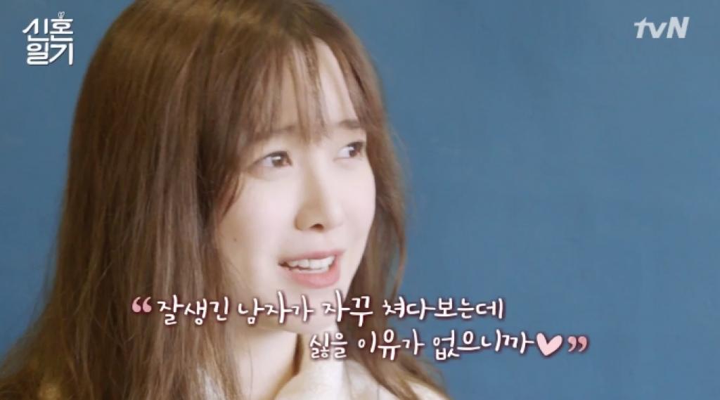 vo chong goo hye sun va ahn jae hyun chia se cau chuyen ve nu hon dau tien cua ho